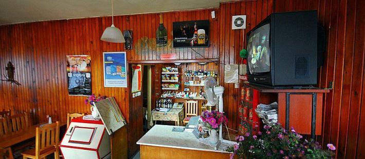 Bar Zacisze, Pruszcz Gdański, Bartosz Gondek, www.polnocna.tv, www.strefahistorii.pl, news. adgoogle